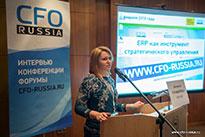 Конференция «Оптимизация бизнес-процессов в банках»