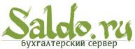 Сальдо