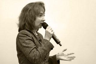 Отчет о конференции общие центры
